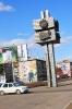 Виды Биробиджана