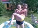 Я и сестра