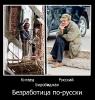 Работы Алексея Тщедушнова
