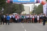 Полумарафон-2017, посвященный Владимиру Пеллеру