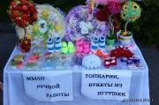 Арт-проект «Вечерний Биробиджан»: «Старая школа»