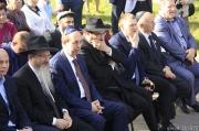 Открытие Еврейского молодёжного центра