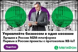 http://ad.adriver.ru/cgi-bin/click.cgi?sid=1&bt=21&ad=651967&pid=2713972&bid=5491158&bn=5491158&rnd=565244759