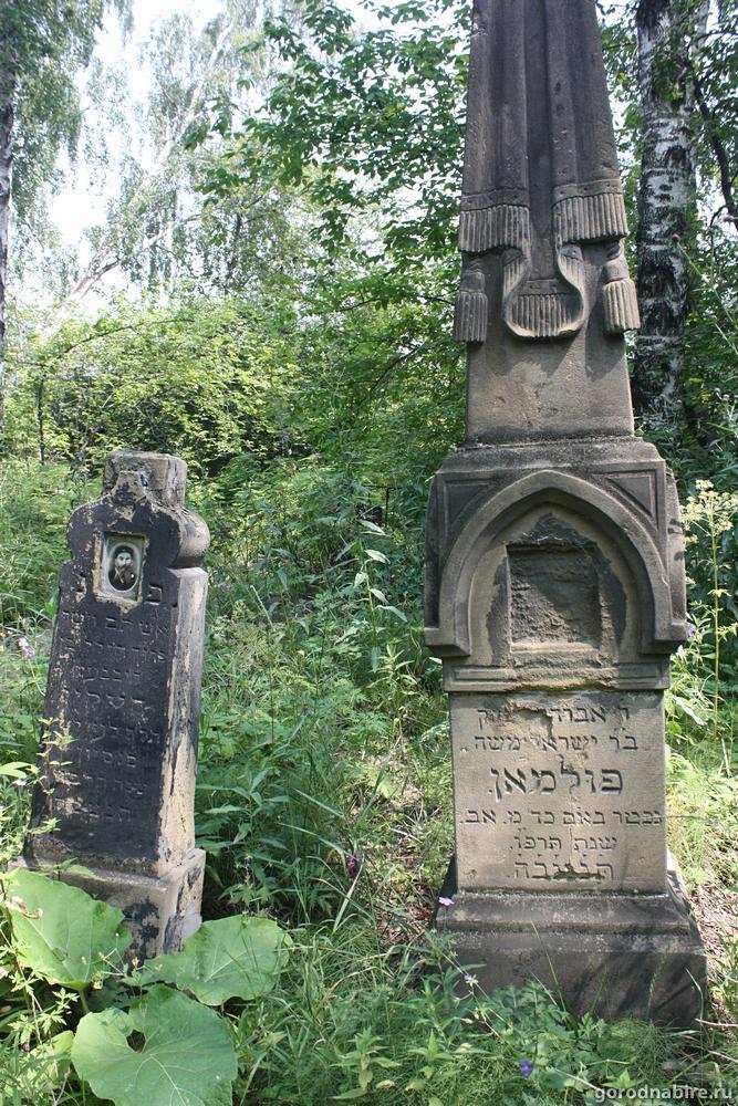 Памятники на кладбище иркутск памятники из гранита фото воронеж двоих