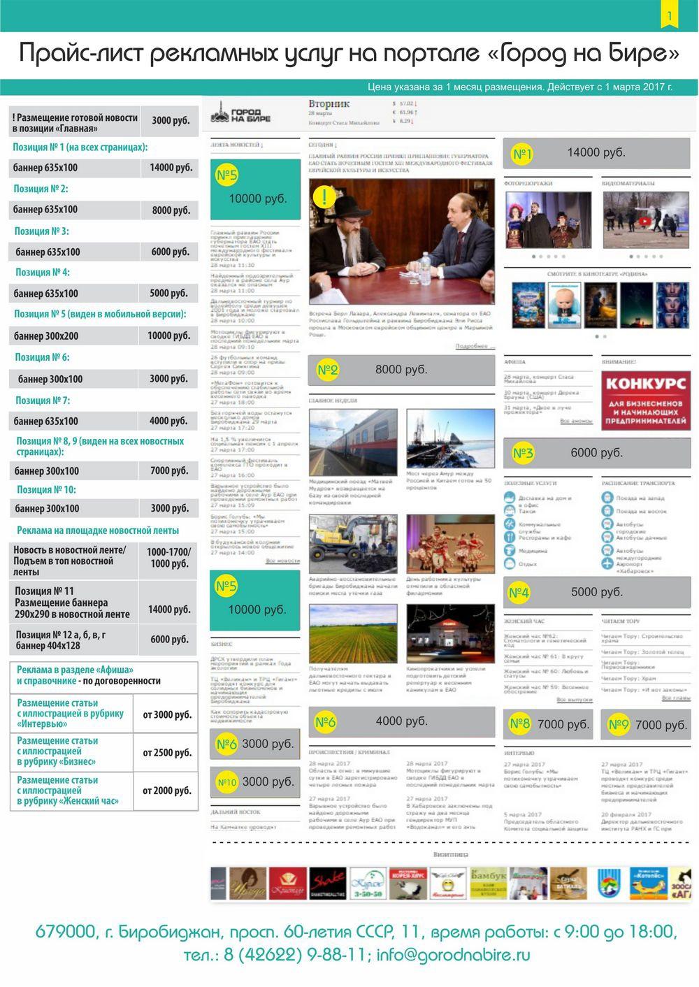 Реклама в спортивном интернет-справочнике реклама people group контекстная реклама раскрутка сайта заработок на сайте