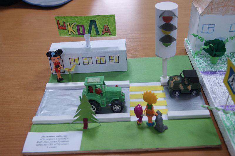 Поделки к дню безопасности дорожного движения6
