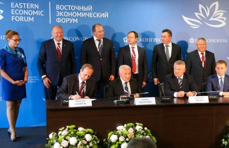 НаВЭФ подписано соглашение ореализации проекта «Восточное кольцо России»