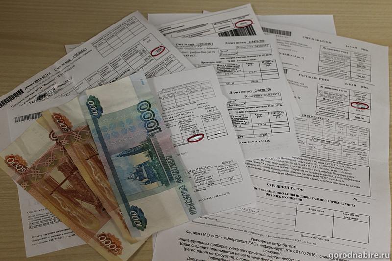 соглашение о реструктуризации задолженности за электроэнергию