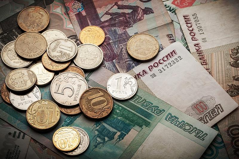 Из-за праздников амурские пожилые люди ранее доэтого получат пенсии