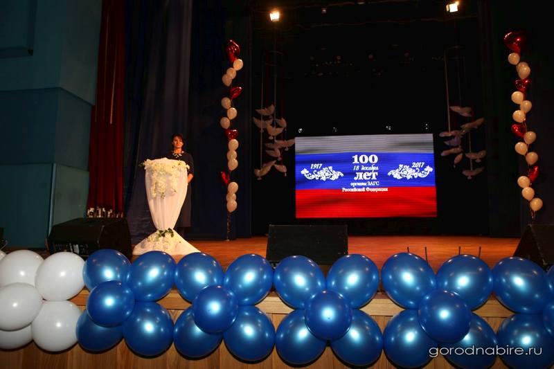 Алексей Дюмин поздравил работников ЗАГСа спрофессиональным праздником