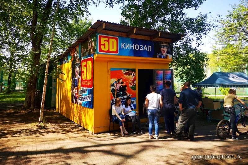 Кино 5D предлагают посмотреть посетителям Городского парка культуры и отдыха