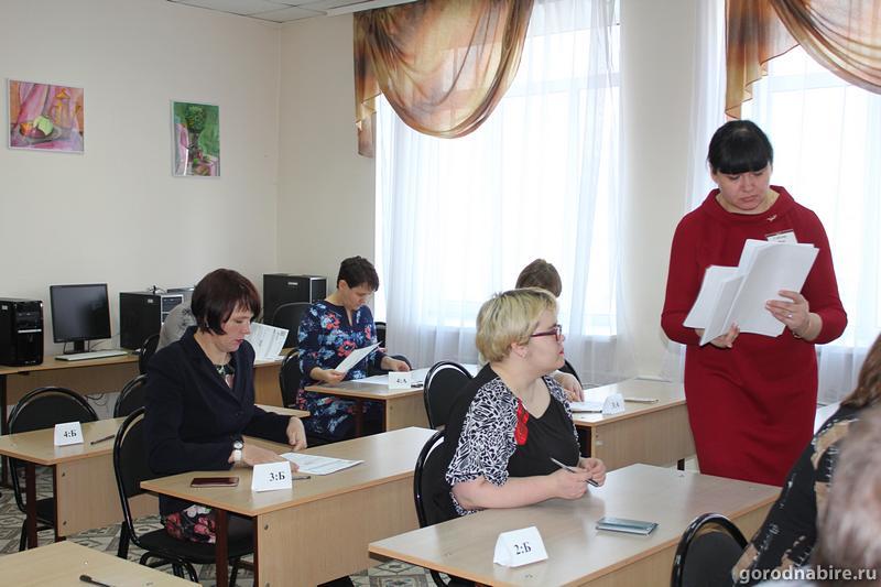 ВКрыму стартовала всероссийская акция «Единый день сдачи ЕГЭ родителями»