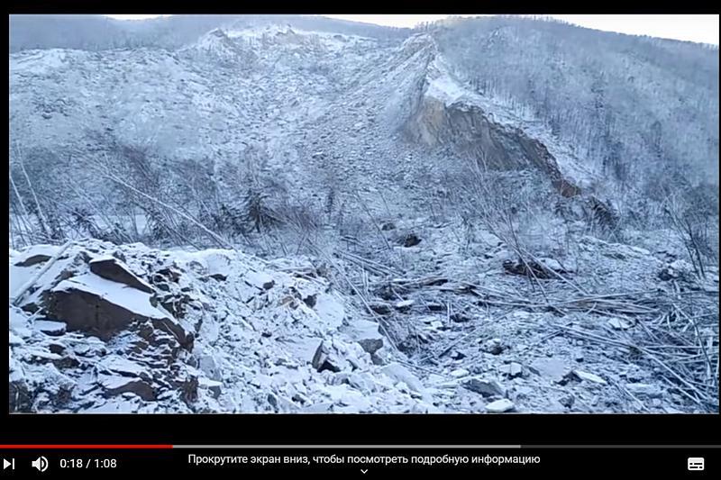 Виноват метеорит? Ученые обнаружили аномалию вХабаровском крае