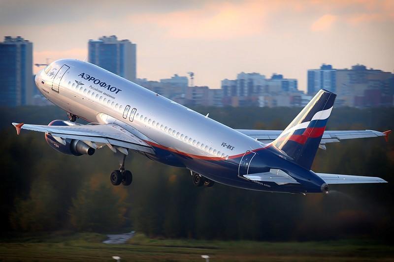 Авиабилеты по россии для студентов со скидкой по россии