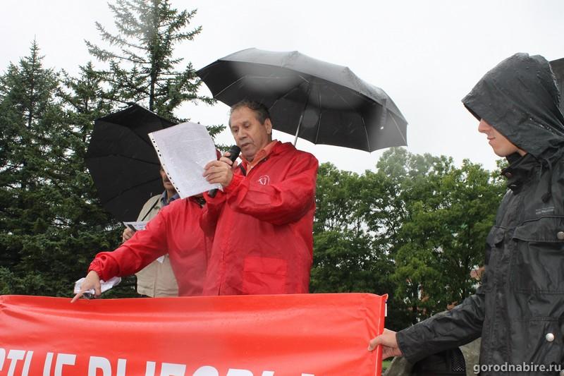 Коммунисты ЕАО призвали провести честные и открытые выборы