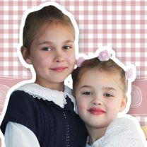 Альбина и Арина