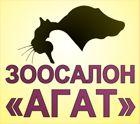 Зоосалон «Агат»