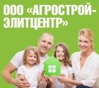 ООО «АГРОСТРОЙ ЭЛИТЦЕНТР»