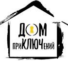 «Дом приключений»