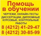 Всероссийская компания «Магазин Знаний»