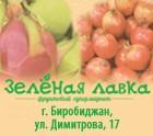 Фруктовый супермаркет «Зелёная лавка»