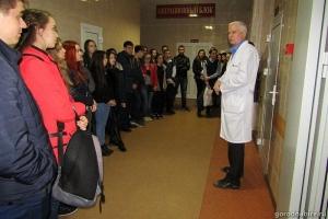 Городская клиническая больница 1 отделение урологии