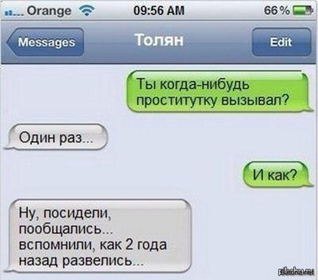 seksualnie-lesbiyanki-pokazivayut-svoi-kiski