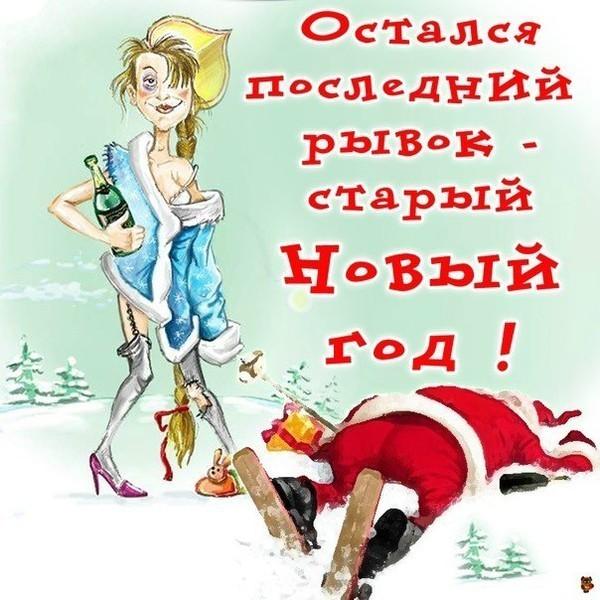 Смешные и пошлые поздравления с рождеством